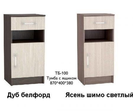 """Тумба с ящиком """"Машенька"""" МС  ТБ-100"""