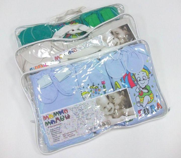 Комплект для новорожденных 8 пр. в сумке 8A3-KM002-ITp (интерлок)