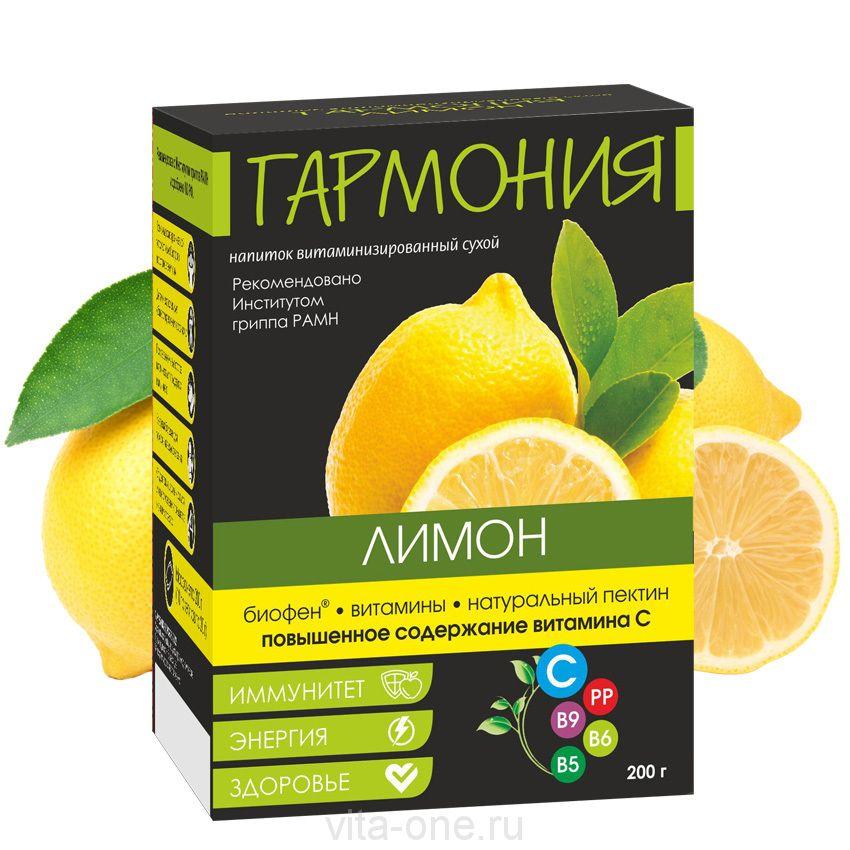 Напиток быстрорастворимый сухой с Биофеном Гармония Лимон в пакетиках 200 гр