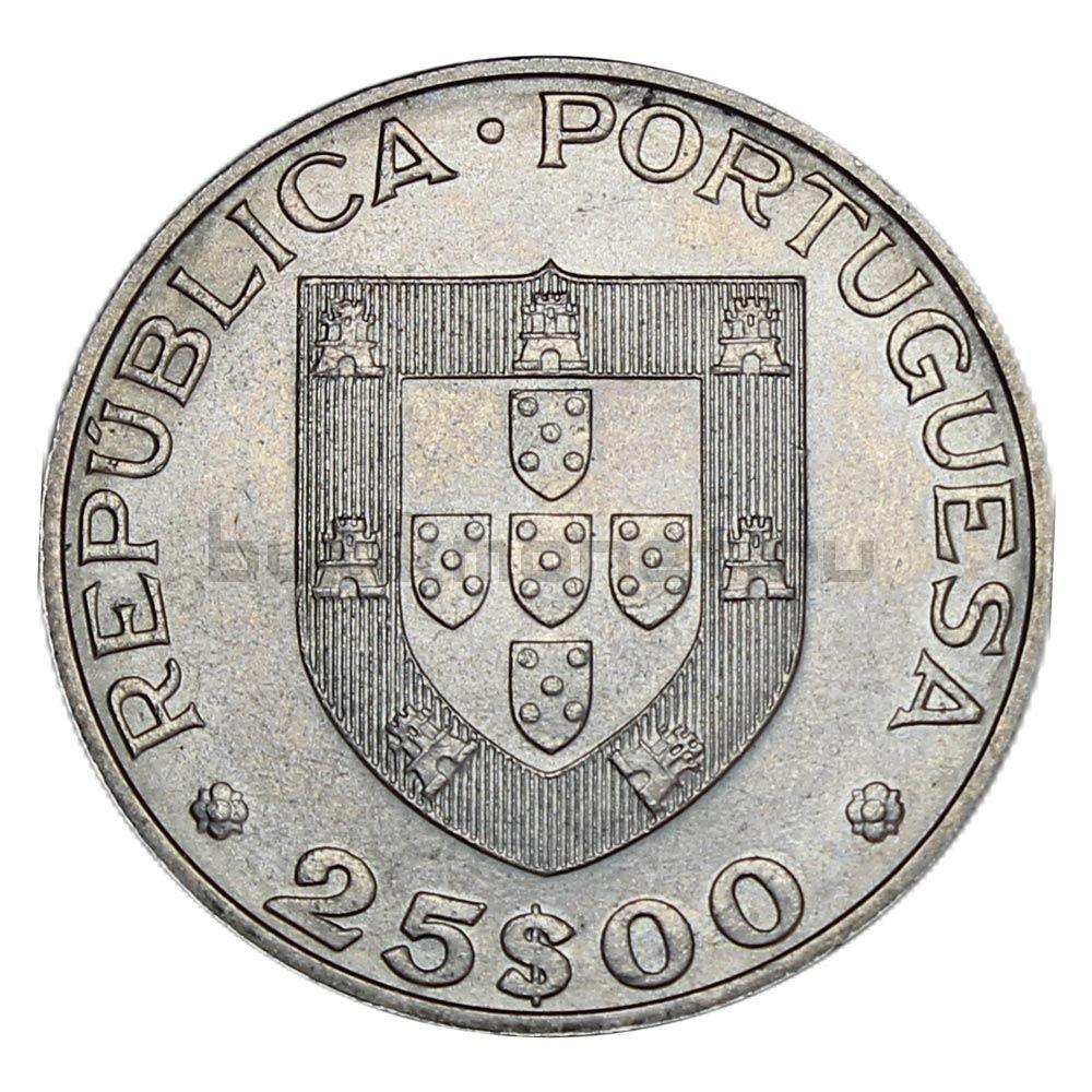 25 эскудо 1983 Португалия Продовольственная программа - ФАО