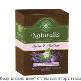Compliment Под.набор Naturalis №707 Лаванда (Тоник Лаванда+крем д/рук Успокаивающий Лаванда), шт
