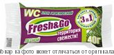 """Fresh & Go.Освежитель """"Лесной""""  (запасной блок), шт"""