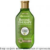 GARNIER.Botanic Therapy Шампунь Олива 250мл, шт