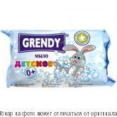 """GRENDY Мыло туалетное """"Детское"""" 100гр, шт"""
