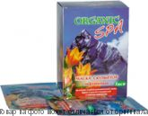 ORGANIC SPA Body.Маска-скульптор лифтинг.на основе голуб.вулкан.глины,бурых и красн.водор.10пак.по15, шт