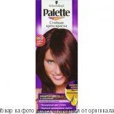 Palette.Крем-краска д/волос RF3 (4-88) Красный гранат 50мл, шт