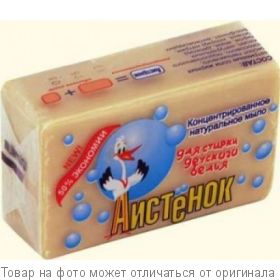 "АИСТ.Туалетное мыло ""Аистенок"" 200г в обертке, шт"