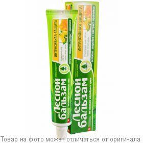 Лесной бальзам.Зубная паста с экстр. прополиса и зверобоя 75мл, шт