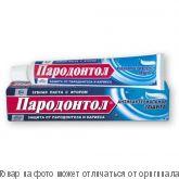 "СВОБОДА.Зубная паста ""Пародонтол PROF"" антибактер.защита 124гр в фут., шт"