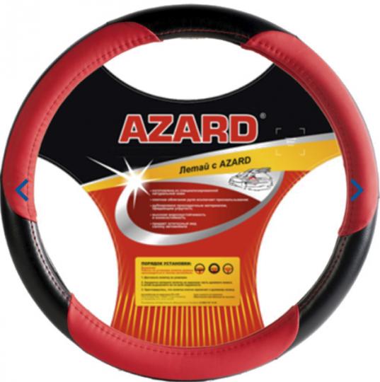 Оплетка на руль AZARD OPLA0037 М(37-39 см) красная