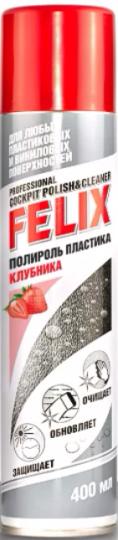 Полироль пластика Felix аэроз. Клубника 400 мл