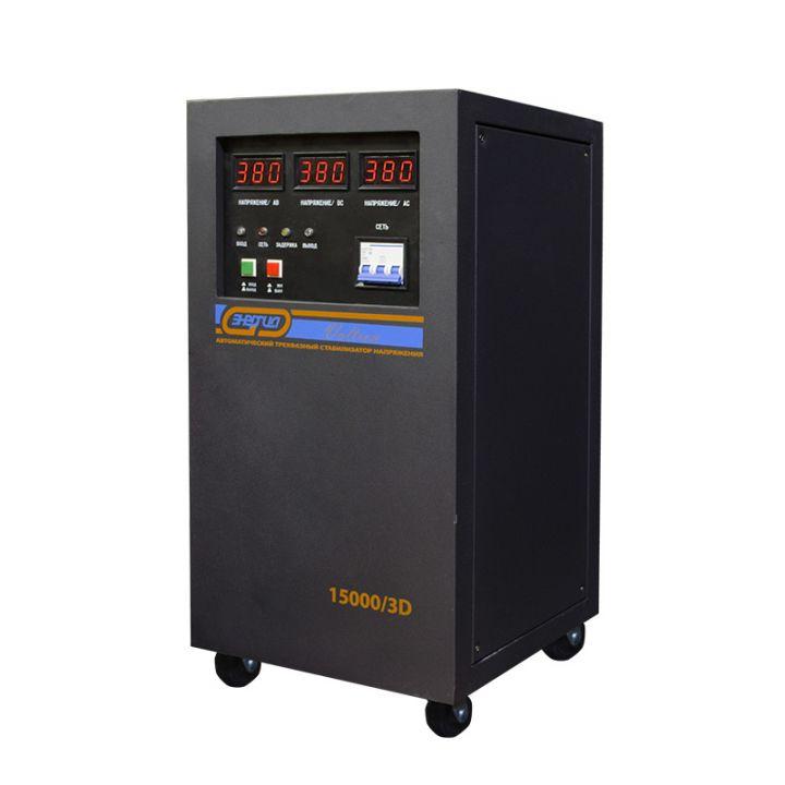Стабилизатор Энергия Voltron 15000-3D