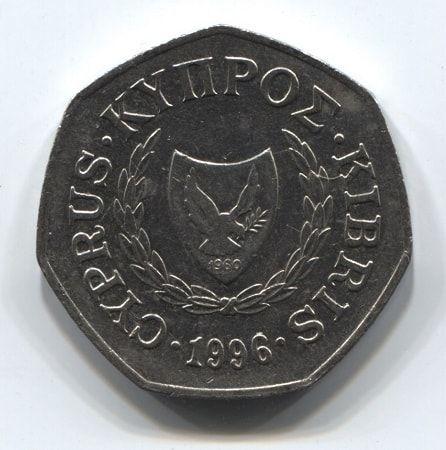 50 центов 1996 года Кипр