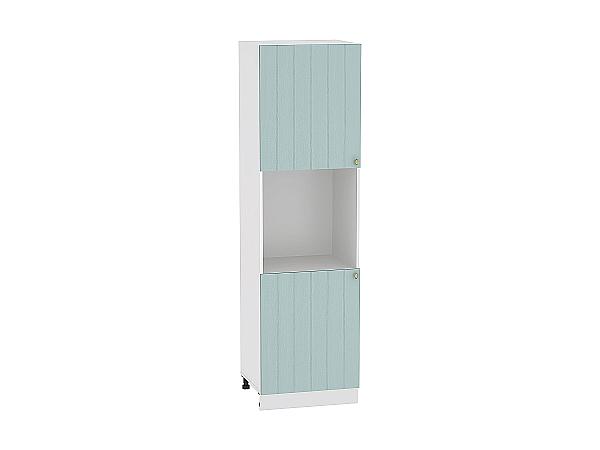 Шкаф пенал под бытовую технику Прованс ШП600Н (голубой)