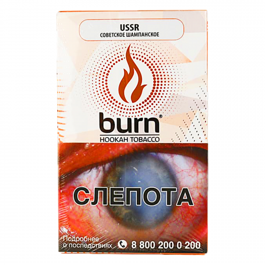 Burn USSR