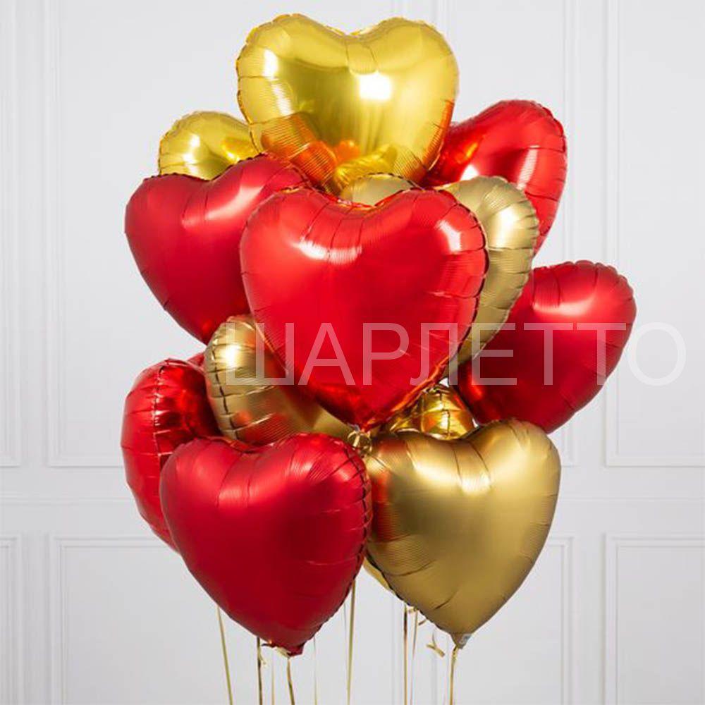 Сердца из фольги 10 шт