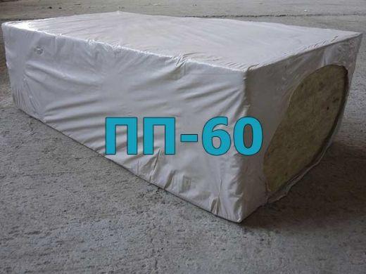 Минплита ПП-60 90 мм