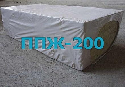 Минплита ППЖ-200 ГОСТ 90 мм