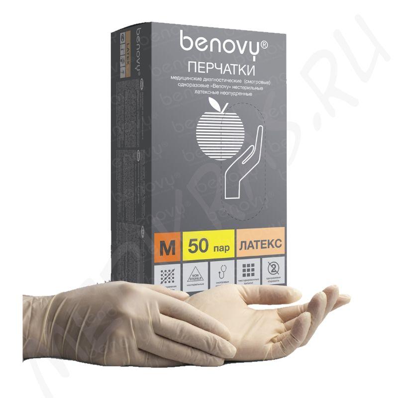 Перчатки BENOVY Sterile Latex хирургические латексные стерильные текстурированные полностью неопудренные размер 9 белые