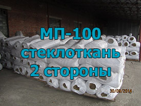 МП-100 Двусторонняя обкладка из стеклоткани ГОСТ 21880-2011 100 мм