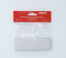 Наждачная бумага на липучке, P180, 30x90 мм, 6 шт.