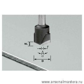 V-Фреза для обработки композитов Festool  HW S8 D18-135 гр (Alu) 491443