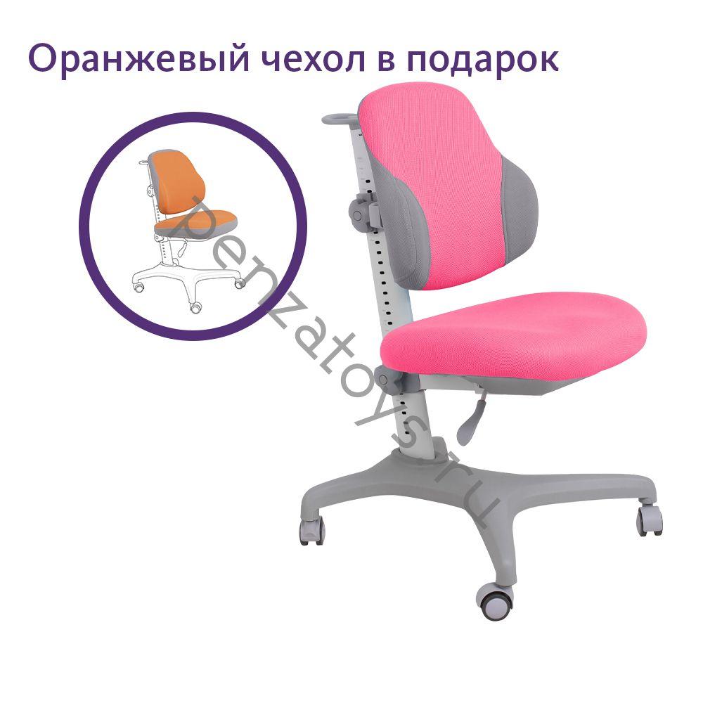 Детское растущее кресло Inizio Fundesk
