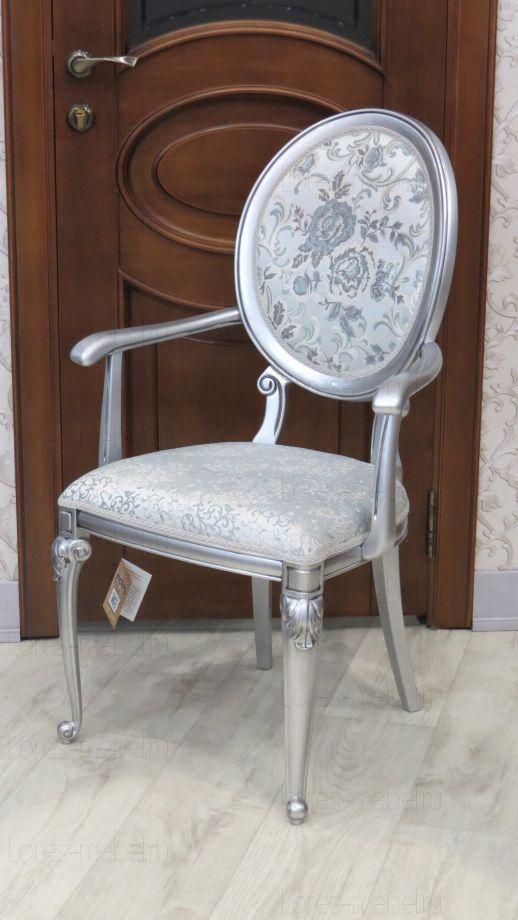 Кресло Альберто кабриоль (Эмаль)