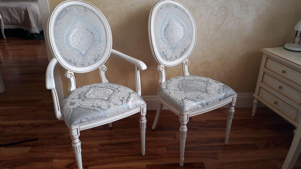 Кресло Альберто Т1