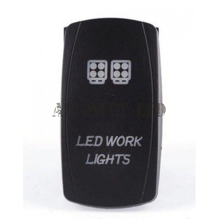 Кнопка включения рабочего света AS-LED WORK LIGHTS