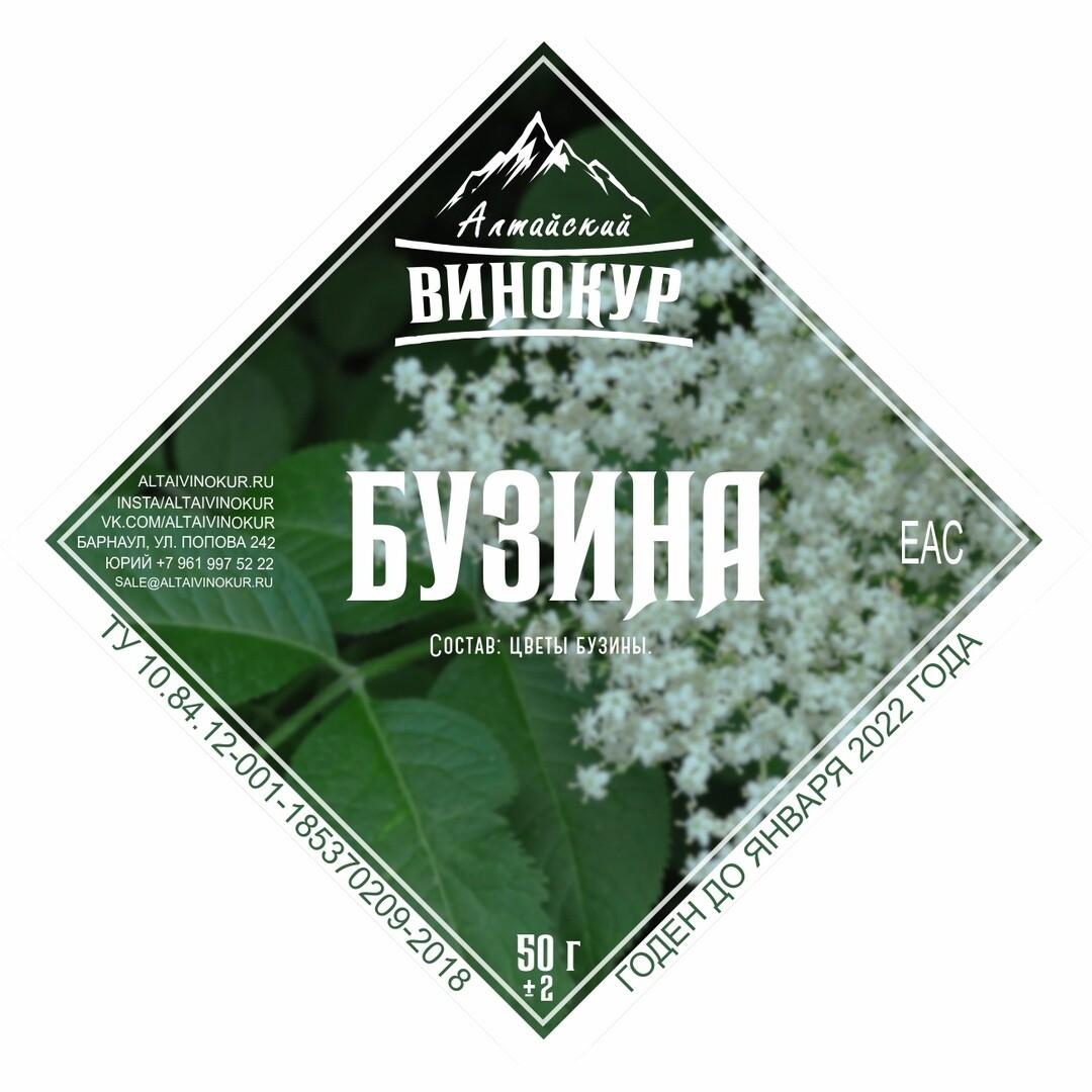 Набор для настаивания Бузина (Алтайский Винокур)