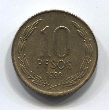 10 песо 1996 года Чили