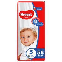 "Huggies ""Classic 5"" 58 шт."