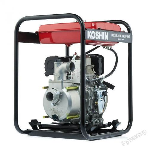 Дизельная мотопомпа Koshin STY-100D
