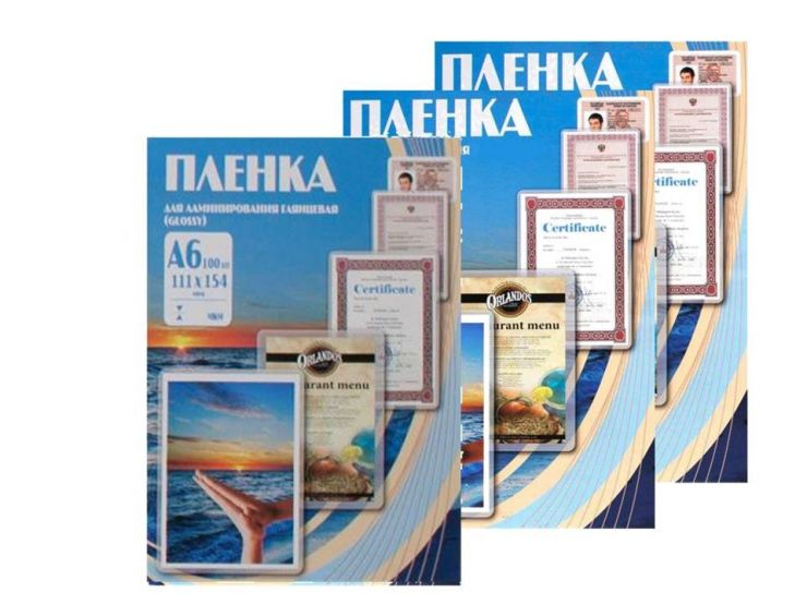 Пакетная пленка Office Kit 111*154 100мкм