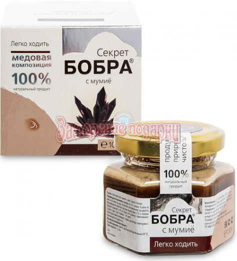 """MED-06/04 """"Секрет бобра"""" Медовая компеозиция с жиром барсука, 100 г"""