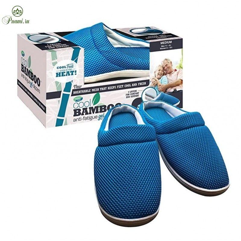 Бамбуковые тапочки Cool Bamboo Anti-Fatigue Gel Slippers