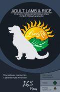 LiveRa Adult Lamb & Rice Полнорационный корм для собак с ягненком и рисом, 1кг.