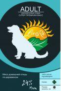 LiveRa Adult Полнорационный корм для собак, 0,5кг.