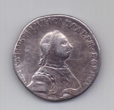 полтина 1762 года R! Петр III