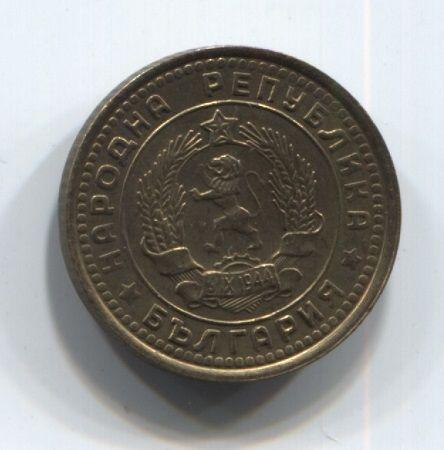 1 стотинка 1962 года Болгария XF