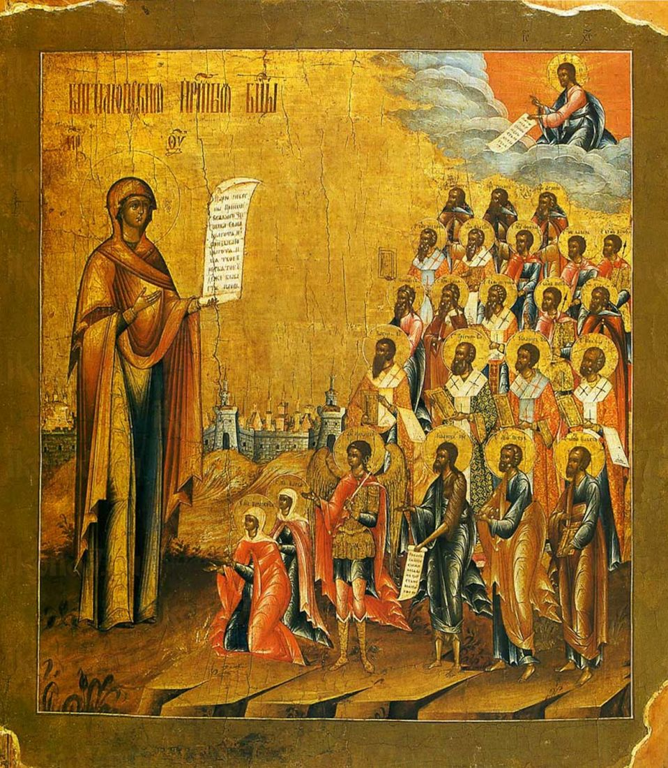 Икона Боголюбская (Московская) Божия Матерь