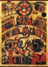 Икона Страшный суд (15 век)