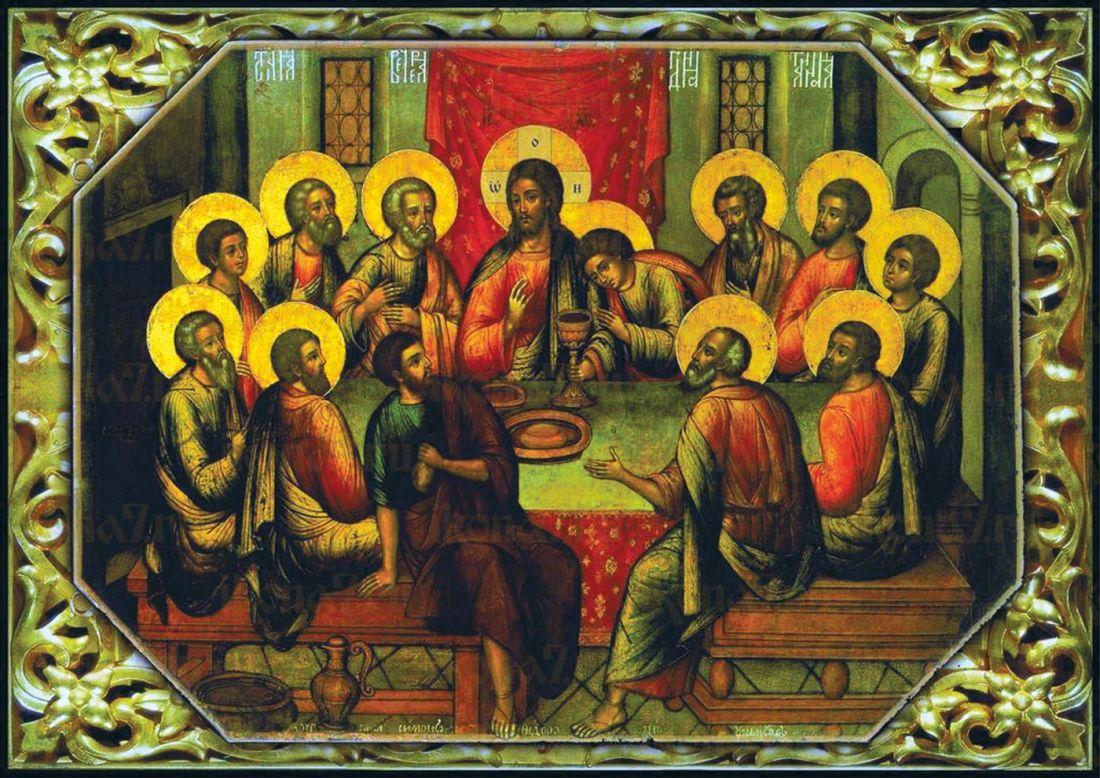 Икона Тайная Вечеря (копия старинной)