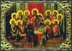 Тайная Вечеря (копия старинной иконы)
