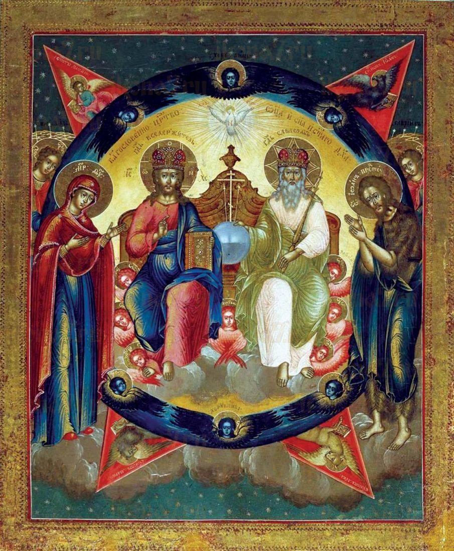 Икона Новозаветная Троица
