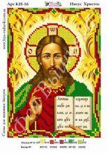 КН-16 Фея Вышивки. Иисус Христос. А5 (набор 300 рублей)