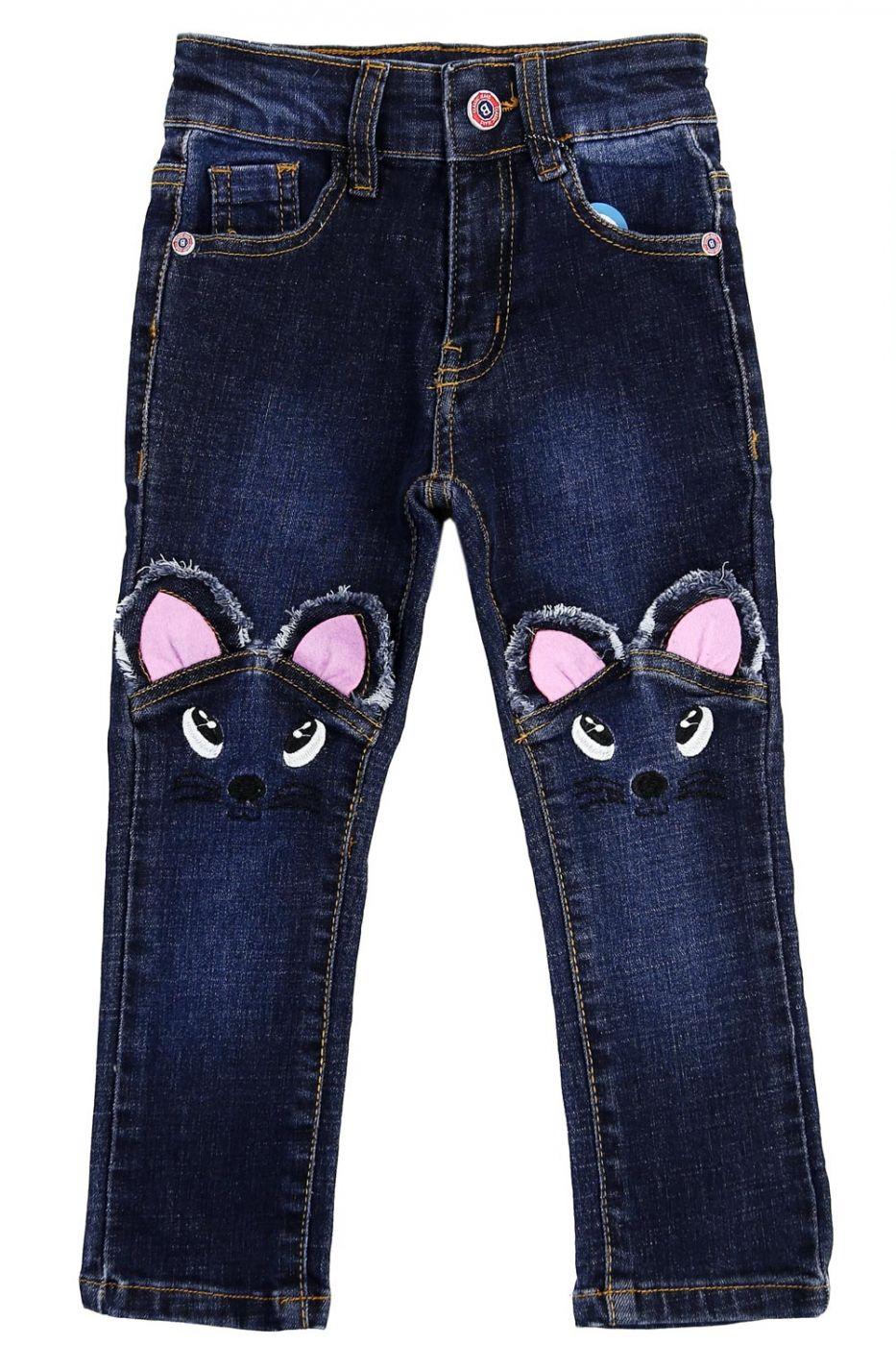 """Брюки джинсовые Bonito Jeans """"Kitti"""""""