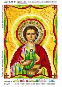 КН-14 Фея Вышивки. Святой Целитель Пантелеймон. А5 (набор 325 рублей)
