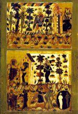 Икона Изгнание из Рая